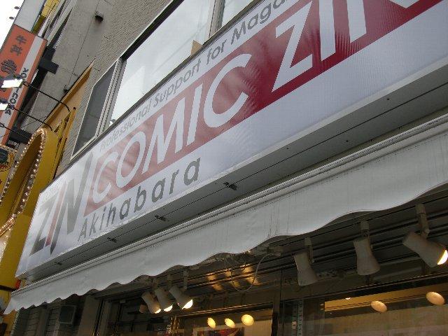 zakb-zin.JPG