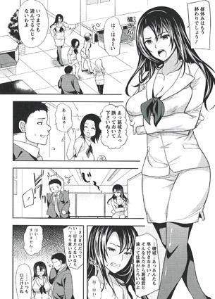 horoyoi_6_00007.jpg