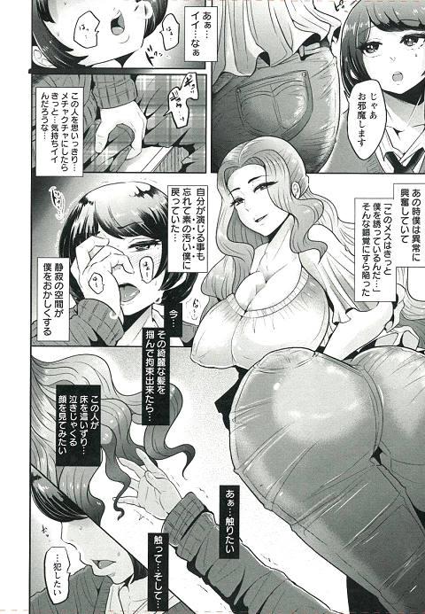 resize_angel0034.jpg