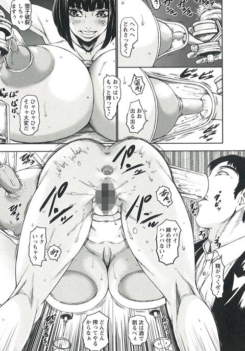 kuroyuki-kou2.jpg
