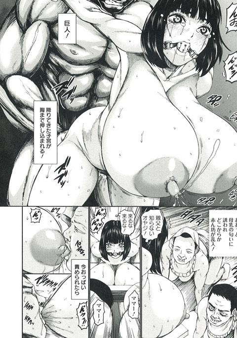 kuroyuki-kou3.jpg